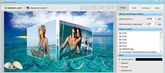 программа для создания рекламы скачать бесплатно - фото 11