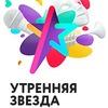 Утренняя Звезда Юрия Николаева
