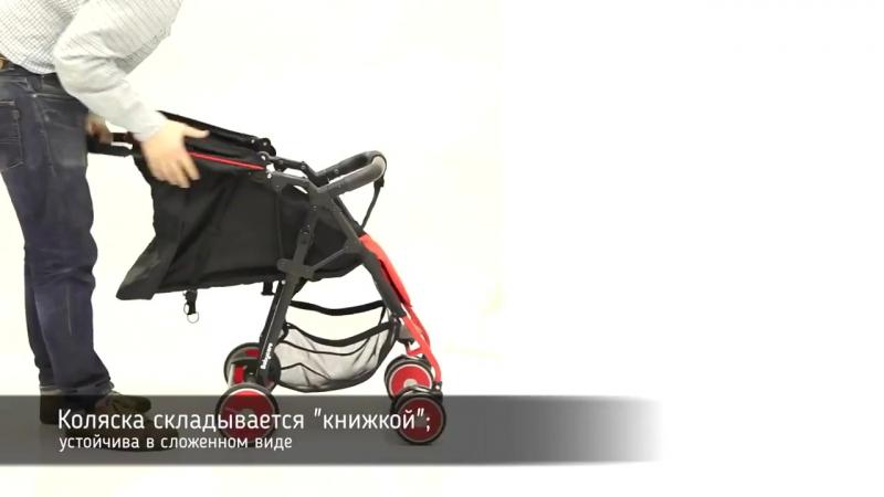 Babycare Urban Lite на Ярик76.рф прогулочная коляска