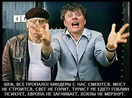 Более миллиона гражданских лиц в Украине - владельцы оружия, - Аваков - Цензор.НЕТ 5202