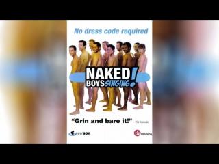 Поющие голыши (2007) | Naked Boys Singing!