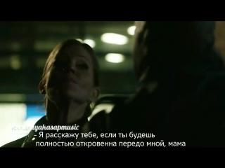 Люцифер 10 серия на российском