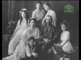 фильм День благотворительности «Белый Цветок» — возрождение традиции Царской Семьи