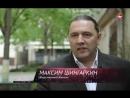 Теория заговора - Евровидение-2017. Пир во время чумы ТК Звезда - 16.05.2017