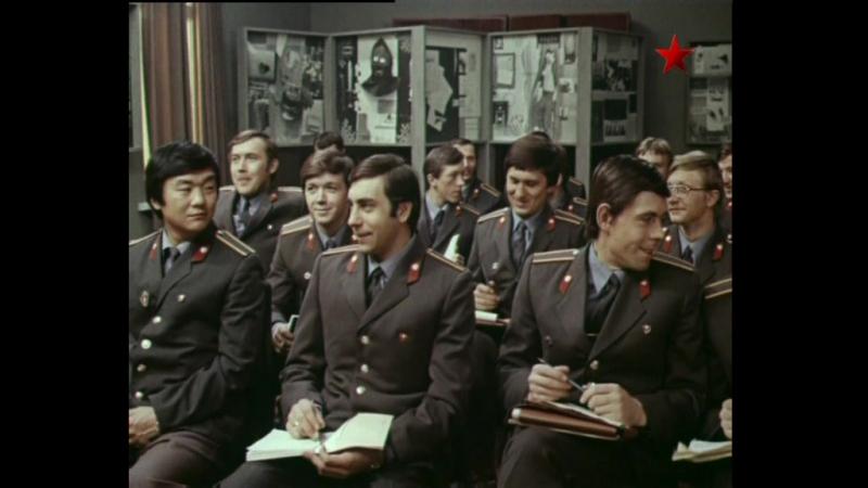 Выгодный контракт - 1 серия (1979) «Нейлоновая куртка»