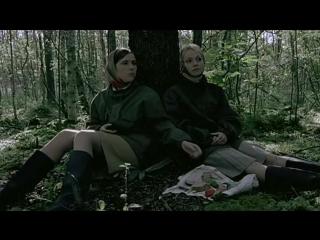 Граница: Таежный роман - Три подружки на болотах (Отрывок)