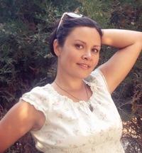 Камилла Мохина