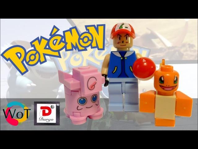 Лего Покемон GO или как обманывают Китайцы Dargo 900