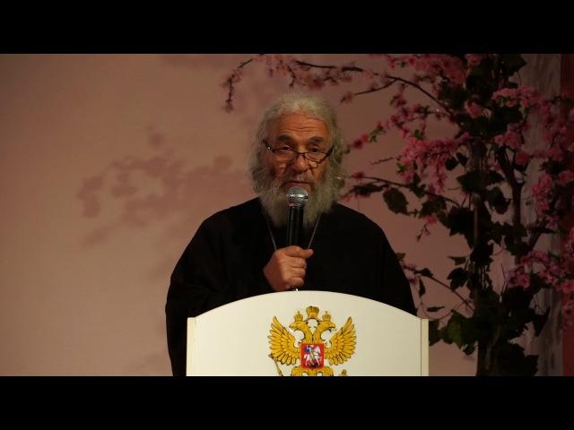 Лекция 24 - Старцы и старчество. Школа Православия 2017