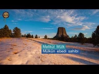 Esmaül Hüsna - Engin Noyan (Allah'ın 99 ismi)