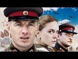 Днепровский рубеж ВОВ Драма 1941- Военные Фильмы