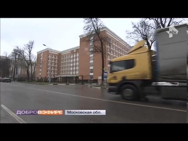 Темная сторона Подмосковья Жирков и Ко