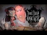 Запись кооперативного стрима по Don't Starve Together