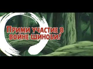 Хвост Феи / Fairy Tail 2 сезон 13 серия {188} [Ancord]
