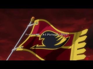 Хвост Феи / Fairy Tail 2 сезон 11 серия {186} [Ancord]