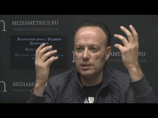 Профессия комьюнити-менеджер. Влад Титов