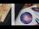 Как нарисовать космос цветными карандашами ♡ Секрет градиента и Плавного перехода | Katerina Rise