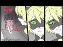 Леди Баг и Супер Кот комикс С маской и без неё! 1