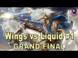 Wings vs Team Liquid ESL One Manila GRAND FINAL Game 1 Dota 2 Highlights