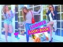RETO DE MODA!!! ¿LO LOGRARÉ? | Summer LOOKBOOK / CHALLENGE con ChicisimoApp | Katie Angel