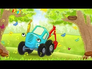 ПТИЧКА - Сказка 1 - Синий трактор Гоша - Видео Dailymotion