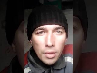 Обращение к Путину от рабочего класса