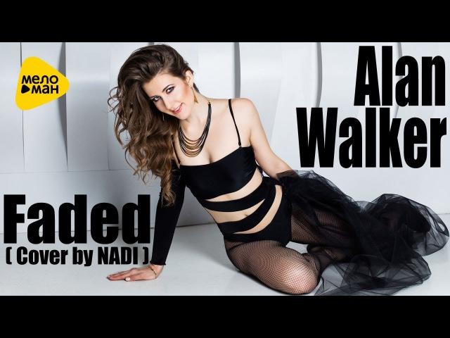 Alan Walker - Faded (Cover By NADI) (Official Video 2016)