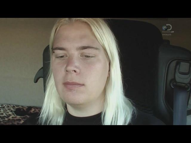 Дорожные ковбои 3 сезон 5 серия