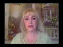 Люди Без Границ Воскресная Медитация с Лилией Любви