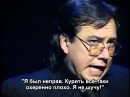 Билл Хикс - Неутомимый (RusSub)
