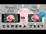 Google Pixel XL vs iPhone 7 Plus Camera Test Comparison