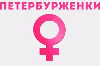 Массаж частные объявления вконтакте спб покупка и продажа готового бизнеса оренбург