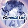 ♪♫☆Фансаб-группа Phoenix Cor☆ ♪♫
