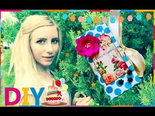 Коробка с сюрпризом своими руками Идея подарка на день рождения Idea DIY Holliday Открытка