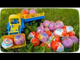 Тачки Яйца с сюрпризом Машинки Открываем яйца с сюрпризом Kinder surprise Cars