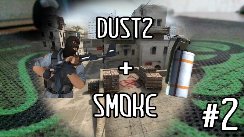 Tactic grenades \ Раскидка гранат de_dust2 (smoke2) CS:GO