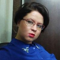 Екатерина Патрушева