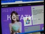 330 лучших из лучших представят Нижегородскую область на Всемирном фестивале молодежи и студентов