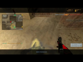 de_dust2 Ap0pH1s^tm|>vs<Vertual Experts