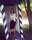 Дарья Апатенко фото #8