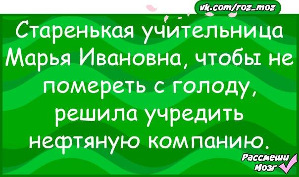 https://pp.vk.me/c636519/v636519240/22673/LryX4CePEUI.jpg