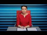 Наталья Сорокина Деловая новость