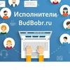 BudBobr.ru   Как во Владивостоке ...