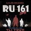 Ru 161 DayZ Epoch Chernarus Server (1.0.5.1)