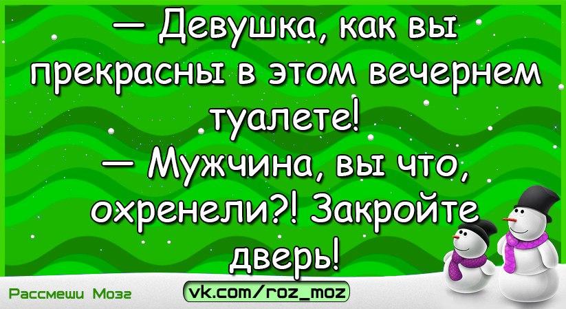 https://cs7064.vk.me/c636519/v636519345/3ded5/6f22Un_oA_A.jpg