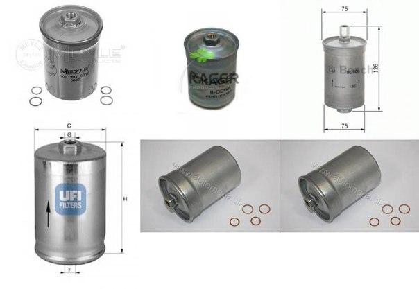 Топливный фильтр для AUDI V8 (44_, 4C_)
