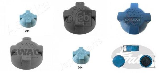 Крышка, радиатор для AUDI V8 (44_, 4C_)