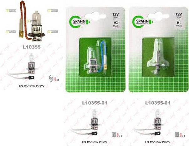 Лампа накаливания, противотуманная фара; Лампа накаливания, фара с авт. системой стабилизации для AUDI V8 (44_, 4C_)