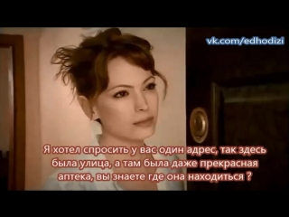 Unutma Beni русские субтитры Бусе и Волкан