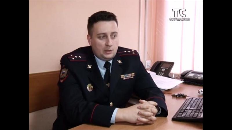 Народный участковый 2016 - сюжет Телесереда